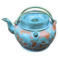 "7"" Yixing Zisha Chinese Pewter and Terracotta Tea Pot"