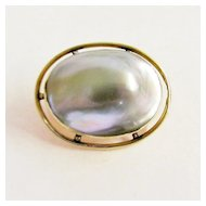 Vintage Blister Pearl Pin