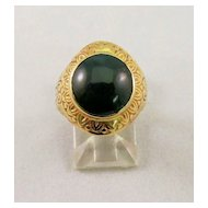 Vintage Bloodstone Ring