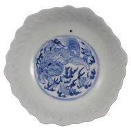 Japanese Antique Hirado Decorative Kozara Porcelain Dish Shishi Lion by Kishoudo Kiln