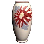 Japanese Antique Meiji Period Porcelain Vase by Famous Maker Koransha
