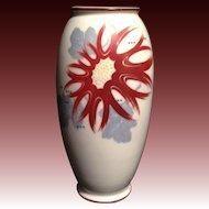 Japanese Vintage Koransha Porcelain Vase