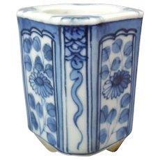 Unusual Japanese Contemporary  Arita- Hirado 平戸 Mikawachi Ware Porcelain Chakinto Case with Mushroom Bottom