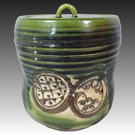 Japanese Vintage Oribe Ware Pottery 織部焼 Mizusashi or Cold Water Container