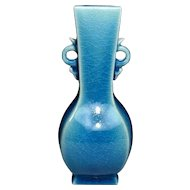 Japanese Vintage Kyoto Ware Pottery Vase of Turquoise Blue Glaze