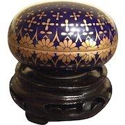 Japanese VIntage Arita-yaki Koransha 有田焼 香蘭社 Porcelain Royal Blue Covered Trinket Dish