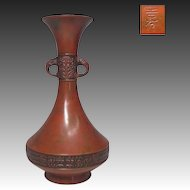 Japanese Copperware Hanaire or Flower Vase in Red with Chinese Style Relief and Dragon Handles made by 吉秀 Kichi-hide