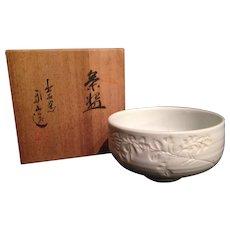 Japanese Vintage Izushi 出石焼 PorcelainTea Bowl by Famous Modern Potter Eishin Nagasawa