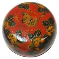 Antique  Lacquered Wooden Gǔsǒu 古薮 or Box Decorated  with Chinese Húdié and Huāhuì