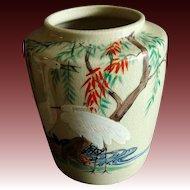 Japanese Antique Kiyomizu-Satsuma Pottery Vase Signed by Famous Gyōzan 暁山