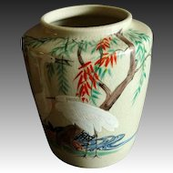 Japanese Antique Kiyomizu-Satsuma Pottery Vase Signed by Famous Gyōzan 暁山