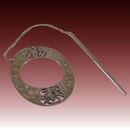 Japanese Vintage Sterling Silver Bonten Hairpin Ornament of Long Life or 福寿 Fukuju