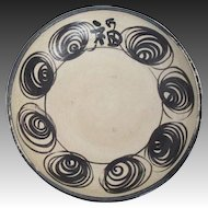 Japanese Vintage Seto Ware 瀬戸 Pottery Plate of Famous Umanome or the Horse Eyes Design