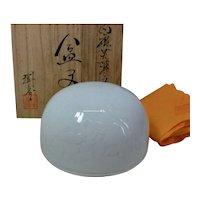 Japanese Vintage Kyoto Ware Porcelain Gouso  Box by Potter Nobuki or Nobuyuki Sato 佐藤信之
