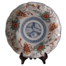 Japanese Vintage Imari 伊万里 Porcelain Decorative Nakazara Plate - Red Tag Sale Item
