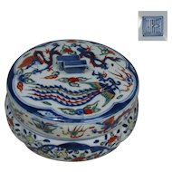 Japanese Antique Imari Lidded Covered Porcelain Dish or Box Highly Decorated in Nankin-Akae Style