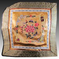 Japanese Vintage Embroidered and Bordered Silk Decorative Panel in Coral and Gold
