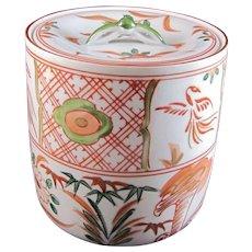 Japanese Vintage Kyoto-ware Porcelain of an Akae Decorated Mizusashi signed signed Doukaen Zo 洞華