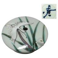 Japanese Kutani 九谷焼 Porcelain Suiteki or Water Dropper for Shodo  書道 - Calligraphy