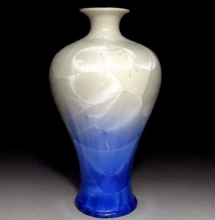 Japanese Porcelain Vase Made With Crystalline Glaze From The Yohen