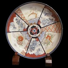 Japanese Antique 18th c ko-Imari 伊万里 Porcelain Large Deep Bowl or Ozara Fuka Zara - Red Tag Sale Item