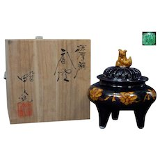 Japanese Kutani Porcelain Unique Gold and Black Koro or Incense Burner by First Class Potter Shisokichi Toho
