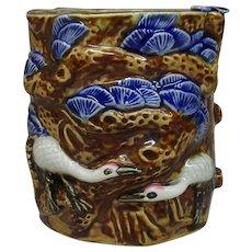 Antique Hirado Porcelain Brush Pot Pine and Japanese Red Crowned Cranes