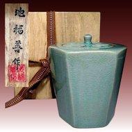 Korean Celadon Koro or Incense Burner by 1st class potter Ji Bok Seon