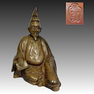 Bizen Ware 備前焼 Pottery Okimono or Statue of Most Famous Japanese Poet Kakinomoto Hitomaro 柿本 人麻呂