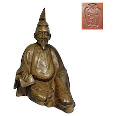Bizen Ware 備前焼 Pottery Okimono or Statue of Most Famous Japanese Poet Kakinomoto Hitomaro 柿本 人麻呂