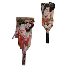 Japanese Vintage Pair of Decorative Hagoita Silk on Wood Handcrafted Paddles of Maiko and Samurai