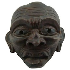 Japanese Antique Rare Edo Period Noh Okina Character Mask of Hanakobu Akujō 鼻瘤悪尉