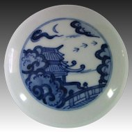 Japanese Porcelain Box by Famous Hitachi Tsuji 14th, 辻常陸 Imperial Artist to Japan