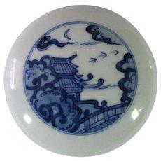 Japanese Porcelain Box by Famous Hitachi Tsuji 14th, 辻常陸 Imperial Artist to Japan