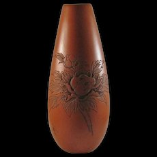 Japanese Vintage Reddish Brown Pottery Vase