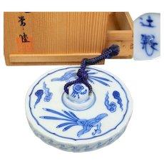 Japanese Contemporary Arita Porcelain Hou-ou bird Bunchin or Paperweight by Famous Hitachi Tsuji 14th, 辻常陸 Imperial Artist to Japan