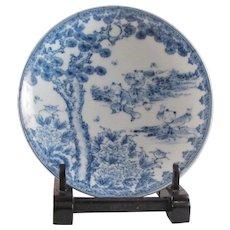 Japanese Antique Porcelain Plate with Three Karako Motif Signed 肥前 鍋島 or Hizen Nabeshima Hirado - Red Tag Sale Item