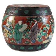 Japanese Antique Kutani 九谷 Porcelain Box as a Drum in Mokubei 青木 Fashion