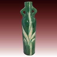 Japanese Vintage Awaji Pottery Tall Slender Green Vase Bamboo Leaves