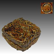 Japanese Glazed Fine Rakuyaki 楽焼き Kogo or Small Box by Kuriyama as Fujisawa 藤沢栗山