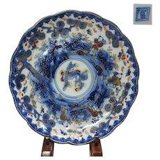 Antique Japanese Imari Porcelain Plate Some-nishiki 錦 in Kirin, Karako and Chrysanthemums