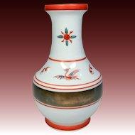 Japanese Kyo-yaki 京焼き Porcelain Vase by Famous Master Potter Tozan Wada IV