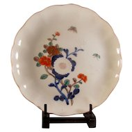 Japanese Vintage Arita-yaki Kakiemon 柿右衛門 Scalloped Porcelain Plate