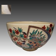 Japanese Vintage Kyo-Yaki 京焼き Chawan Tea Bowl by Famous Potter Tozan Kato