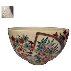 Japanese Vintage Kyo-Yaki 京焼き Chawan Tea Bowl by Famous Potter Tozan Kato