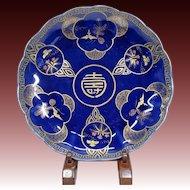 Japanese Edo Antique Imari Azure Glazed Scalloped Plate with Pale Gold Painting Kotobuki Mark -1