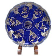 Japanese Edo Antique Imari Azure Glazed Scalloped Plate with Pale Gold Painting w Kotobuki Mark -2