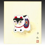 Japanese Nihonga  Kaiga 絵画 of a Puppy or Cat for Toy Hina Dolls