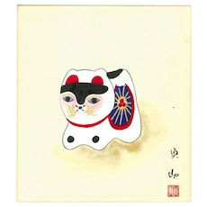 Japanese Nihonga  Kaiga 絵画 of a Toy Puppy for Hina Dolls
