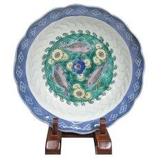 Unusual  Delightful Japanese Edo Antique Imari Incised Fish Bowl- Dish